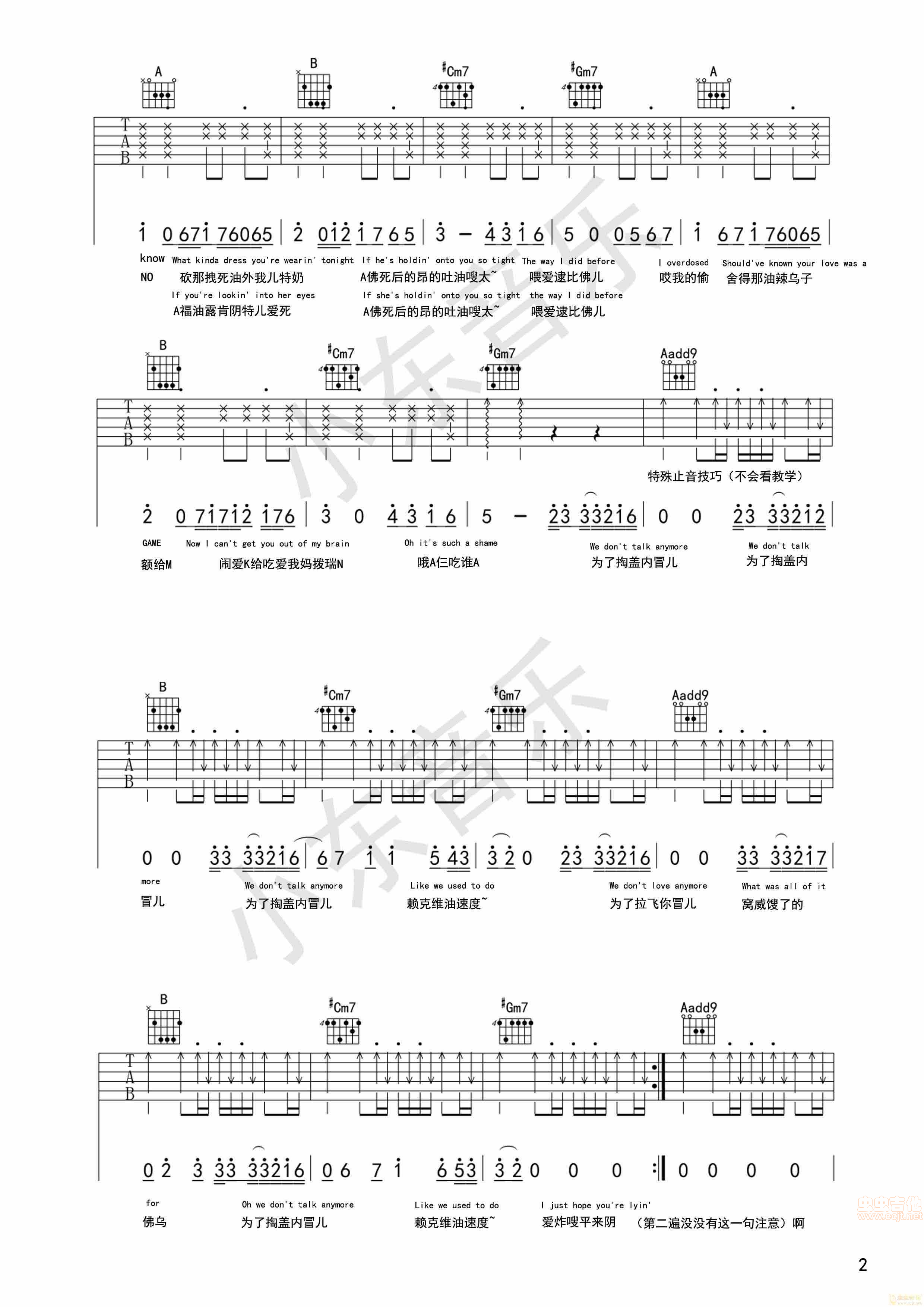We Dont Talk Anymore By Charlie Puth Free Guitar Sheet Music Tabs
